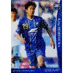 25 【森村昂太】[クラブ発行]2016 FC町田ゼルビア オフィシャルカード レギュラーパラレル