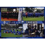 40 【宮崎・鹿児島キャンプ】[クラブ発行]2016 FC町田ゼルビア オフィシャルカード レギュラー