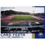 NV1 【プロモーションカード】[クラブ発行]2016 FC町田ゼルビア オフィシャルカード