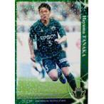 03 【田中隼磨】[クラブ発行]2016 松本山雅FC オフィシャルカード レギュラーパラレル