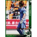 21 【白井裕人】[クラブ発行]2016 松本山雅FC オフィシャルカード レギュラー