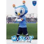 34 【フリ丸】[クラブ発行]2016 横浜FC オフィシャルカード レギュラー [マスコットカード]