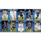 【川崎フロンターレ】2016 Jリーグオフィシャルカード [レギュラー/チームコンプリートセット] 全10種