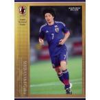 15-16 サッカー日本代表SE レギュラー 【日本代表レギュラー】 029 柴崎岳 (鹿島アントラーズ)