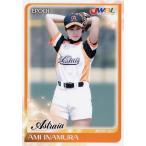 78 【稲村亜美/アストライアサポーター】EPOCH2016 日本女子プロ野球リーグ オフィシャルカード レギュラー