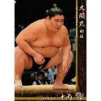 BBM 大相撲カード 2016 レギュラー 65 大翔丸 翔伍