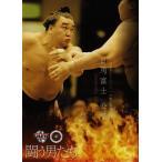 55 【日馬富士 公平】BBM2016 大相撲カード「彩」 レギュラー [闘う男たち]