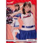 72 【AMIPO (ヤクルト/Passion)】BBM プロ野球チアリーダーカード2017 -華- レギュラー