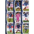 【横浜Fマリノス】2017 Jリーグオフィシャルカード [レギュラー/チームコンプリートセット] 全9種