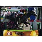 「99 【アエロリット】エポック ホースレーシングカード2018 Vol.2 レギュラー [2018年後半戦重賞優勝馬/毎日王冠]」の画像