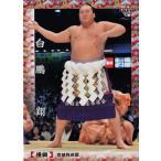 1 【白鵬 翔】BBM2018 大相撲カード レギュラー画像