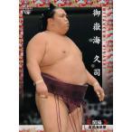 6 【御嶽海 久司】BBM2018 大相撲カード レギュラー