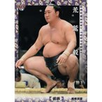 20 【荒鷲 毅】BBM2018 大相撲カード レギュラー