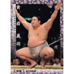 25 【貴ノ岩 義司】BBM2018 大相撲カード レギュラー