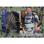 85 【正代 直也】BBM2018 大相撲カード レギュラー〈オフショット〉