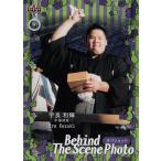 90 【宇良 和輝】BBM2018 大相撲カード レギュラー〈オフショット〉