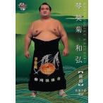 14 【琴奨菊 和弘】BBM2018 大相撲カード「Rikishi」 レギュラー