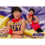 スポーツカード ジャンバラヤで買える「119 【松屋うの】BBM 女子プロレスカード2018 TRUE HEART レギュラー」の画像です。価格は100円になります。