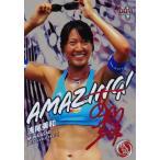 A8【浅尾美和/ビーチバレー】BBM2019 スポーツトレーディングカード「平成」 [AMAZING!/チェリーピンク箔サインパラレル]100枚限定(041/100)