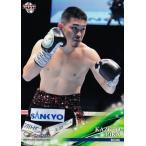 「48 【井岡一翔/ボクシング】BBM2019 INFINITY インフィニティ レギュラー」の画像