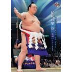 3 【稀勢の里 寛】BBM2019 大相撲カード レギュラー