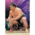 15 【錦木 徹也】BBM2019 大相撲カード レギュラー
