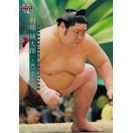 58 【剣翔 桃太郎】BBM2019 大相撲カード レギュラー