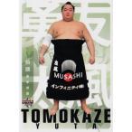 34 【友風 勇太】BBM2019 大相撲カード 「風」 レギュラー