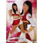 24 【HOZUMI (楽天/東北ゴールデンエンジェルス)】BBM プロ野球チアリーダーカード2020 -舞- レギュラー