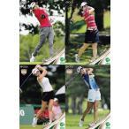 【レギュラーコンプリートセット/全74種】エポック 2020 日本女子プロゴルフ協会オフィシャルカード