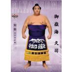 6 【御嶽海 久司】BBM 2020 大相撲カード「新」レギュラー