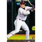 24 【島内宏明/東北楽天ゴールデンイーグルス】カルビー 2021プロ野球チップス第1弾 レギュラー