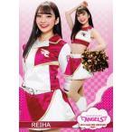 41 【REIHA (楽天/東北ゴールデンエンジェルス)】BBM プロ野球チアリーダーカード2021 -舞- レギュラー