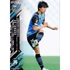 「61 【田中碧/川崎フロンターレ】2021 Jリーグオフィシャルカード レギュラー」の画像