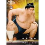 11 【出島 武春】BBM 2021 大相撲カード レジェンド -ヒーローズ- レギュラー