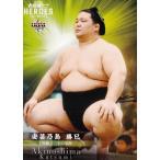 26 【安芸乃島 勝巳】BBM 2021 大相撲カード レジェンド -ヒーローズ- レギュラー