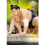 32 【栃乃洋 泰一】BBM 2021 大相撲カード レジェンド -ヒーローズ- レギュラー