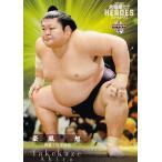 40 【豪風 旭】BBM 2021 大相撲カード レジェンド -ヒーローズ- レギュラー