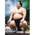 45 【両国 梶之助】BBM 2021 大相撲カード レジェンド -ヒーローズ- レギュラー