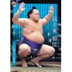 69 【富士東 和佳】BBM2021 大相撲カード レギュラー