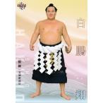 1 【白鵬 翔】 BBM2021 大相撲カード「匠」レギュラー