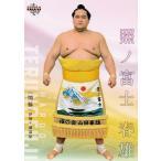 「6 【照ノ富士 春雄】 BBM2021 大相撲カード「匠」レギュラー」の画像