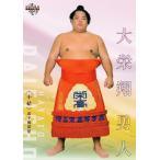 10 【大栄翔 勇人】 BBM2021 大相撲カード「匠」レギュラー