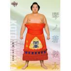 25 【琴ノ若 傑太】 BBM2021 大相撲カード「匠」レギュラー