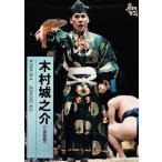128 【木村城之介】BBM 1997 大相撲カード レギュラー [行司カード]