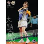 BBM スポーツカードマガジン 2015年11月号/NO.113 付録カード 346 大島麻衣 (タレント)