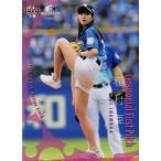 【稲村亜美】BBM スポーツカードマガジン 2017年1月号/NO.120 付録カード 387