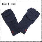 (SALE) POLO RALPH LAUREN (ポロ・ラルフローレン ポロラルフローレン) 手袋6F0293-416 (NAVY)  正規品 フィンガーレス グローブ