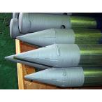 【送料無料】鉄製杭(鋼製スチール製クイ・パイル:48.6単管パイプ杭)HCパイット(長さ=1.0m)4本セット:農業,公共工事等に。垣根仕立。