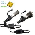 ショッピングLED LEDヘッドライト PHILIPS LUXEON MZ Chip搭載 H7